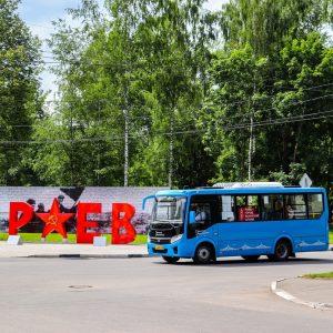 фото «Транспорт Верхневолжья» изменит маршруты общественного транспорта в Старице, Зубцове и Ржеве
