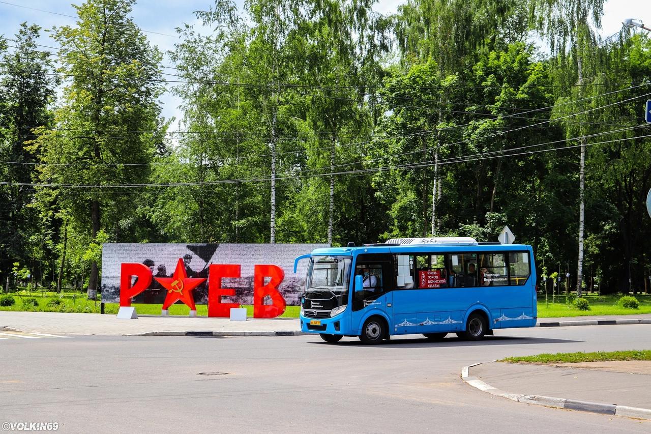 «Транспорт Верхневолжья» изменит маршруты общественного транспорта в Старице, Зубцове и Ржеве