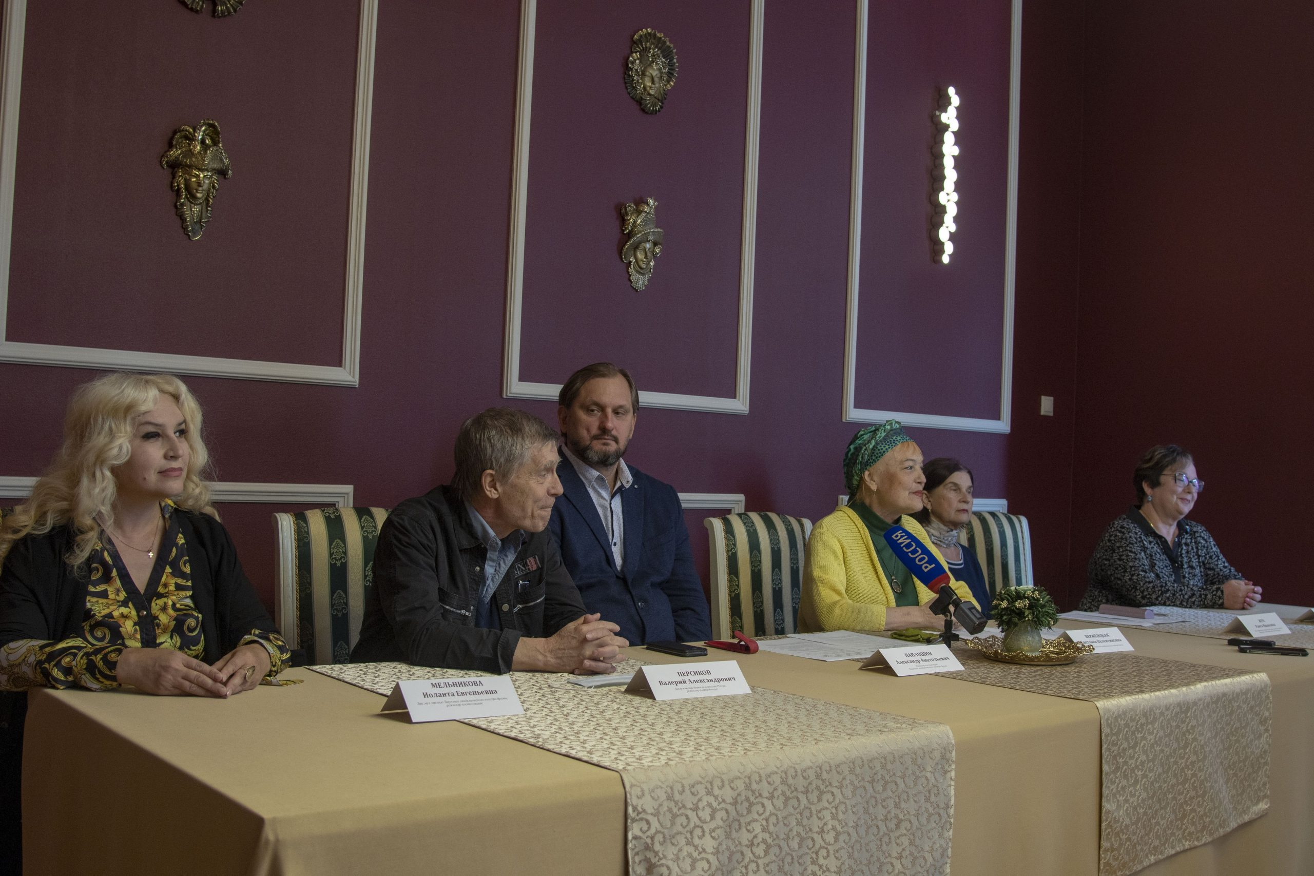 В Тверском театре драмы обсудили планы перед открытием сезона