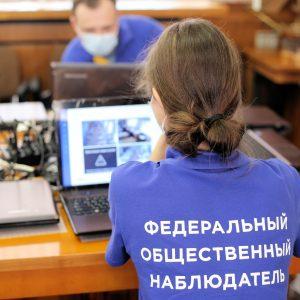 фото Все дни голосования в Твери будет работать Центр общественного наблюдения