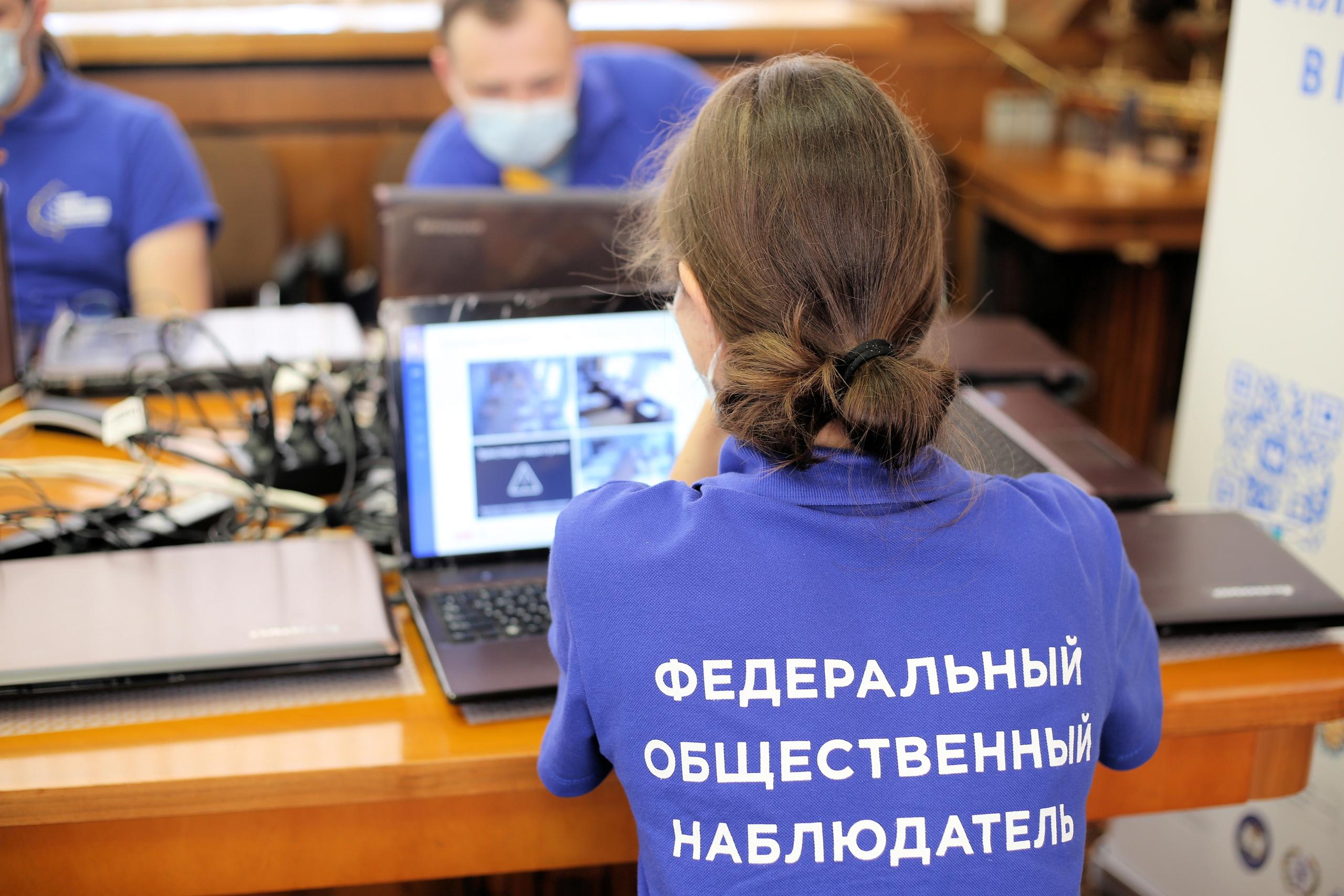 Все дни голосования в Твери будет работать Центр общественного наблюдения