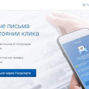 фото Сервис электронных заказных писем набирает популярность у жителей Тверской области