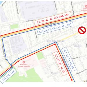 фото В Твери временно изменятся маршруты городских и пригородных автобусов