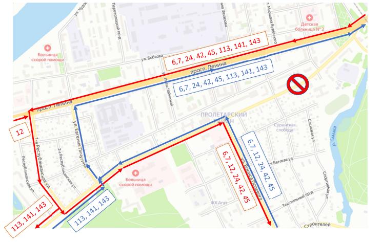 В Твери временно изменятся маршруты городских и пригородных автобусов