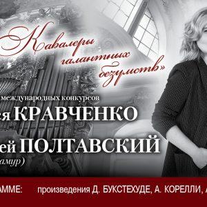 фото Тверская филармония откроет юбилейный концертный сезон