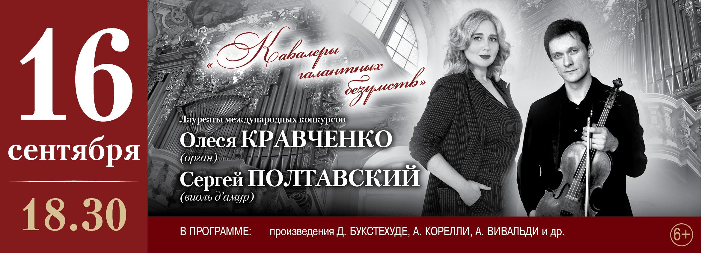 Тверская филармония откроет юбилейный концертный сезон