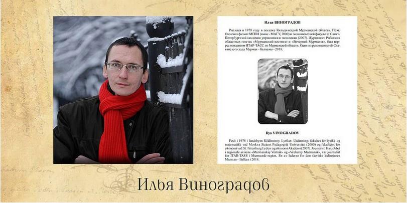 """На """"Тверском переплете"""" обсудят проблемы переводов современных текстов"""