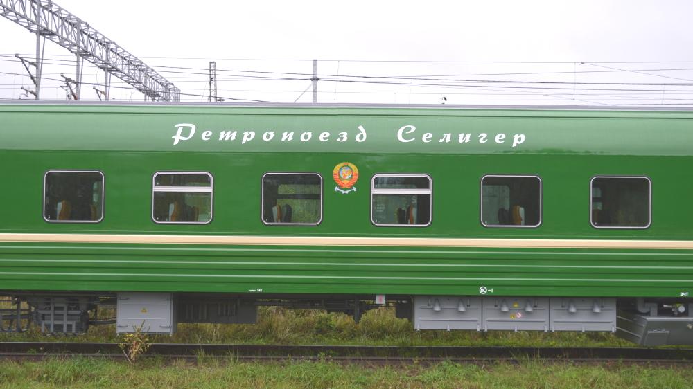 Ретропоезд «Селигер» теперь курсирует с новыми вагонами, окрашенными в исторический зеленый цвет